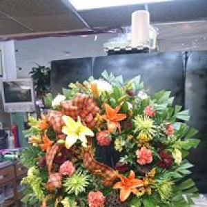 Arbor Gate Florist & Gifts