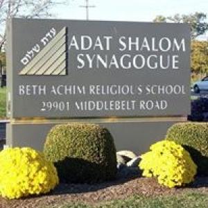 Adat Shalom