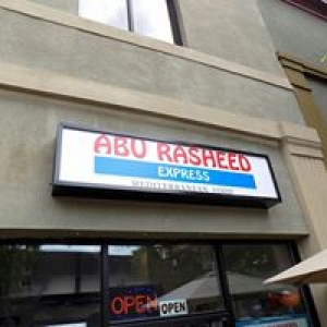 Abu-Rasheed Lebanese Restaurant