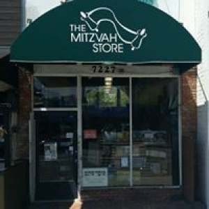 The Mitzvah Store