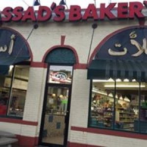 Assads Bakery