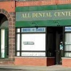 All Dental Center