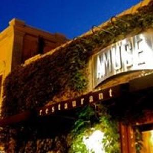 Amuse Restaurant