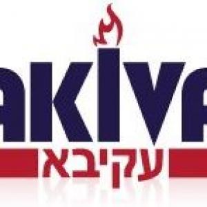 Akiva Hebrew Day School