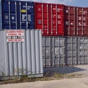 Alabama Mobile Storage Inc