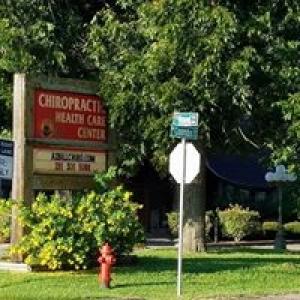 Alvin Chiropractic Center