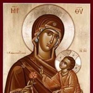 Assumption Greek Orthodox Church