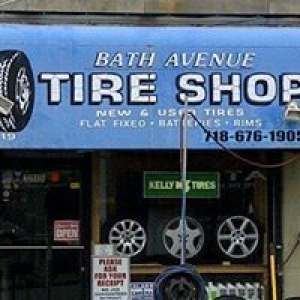Bath Beach Tire Shop