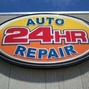 24 Hour Auto Repair