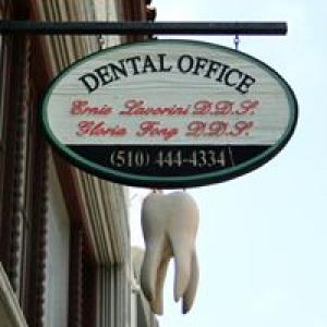 Ernie Lavorini Dental Care