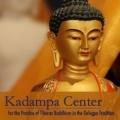 Kadampa Center