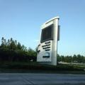 Georgia International Convention Center