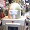 Lamp Repair Shop