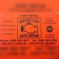 Service Now Auto Repair