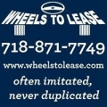 Wheels To Lease