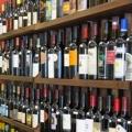 Wine Sellers of Saugatuck