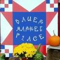 Bauer Market Place