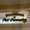 Buckingham Pet Grooming
