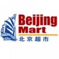 Beijing Mart