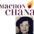 Machon Chana Women's Institute
