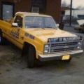 Alladin Auto Body Inc
