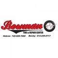 BOWMAN TIRE AND REPAIR CENTER
